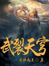 香港风云娱乐